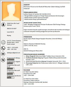 pc world online job application