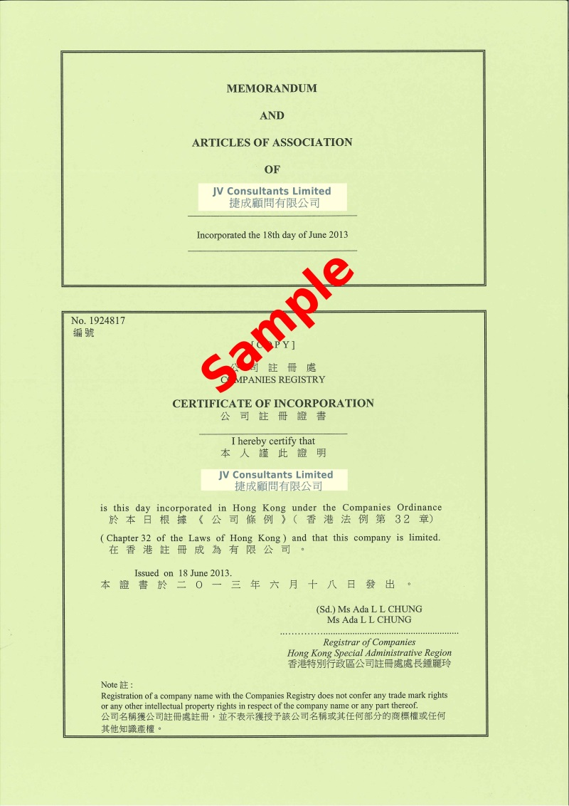 application for license as building services provider form