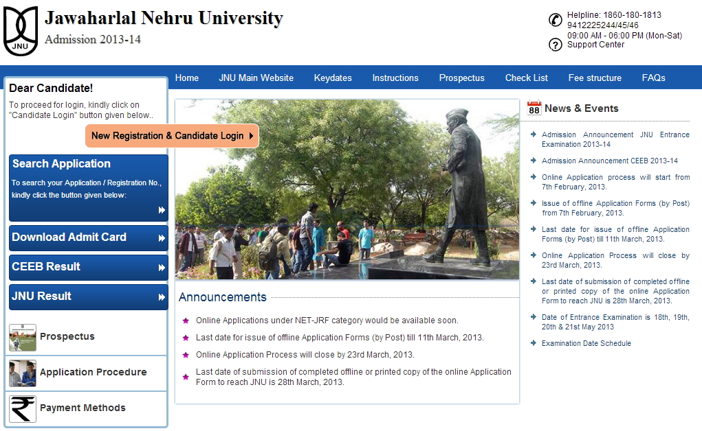 jnu application form last date